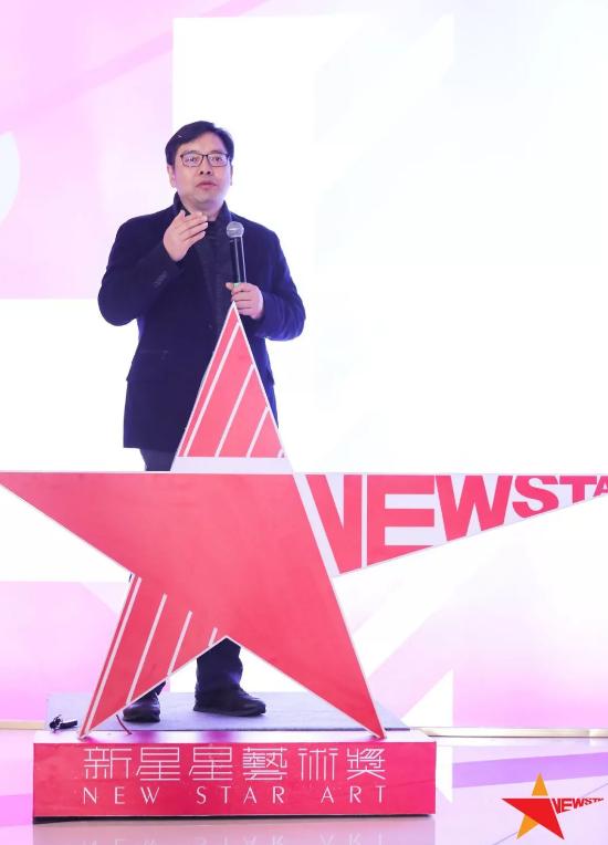 ▲江苏一德集团董事长、新星星艺术奖创始人陈俊先生