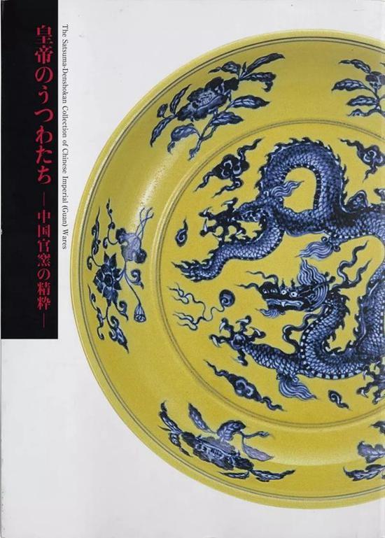 诚轩2018春拍之中国瓷器