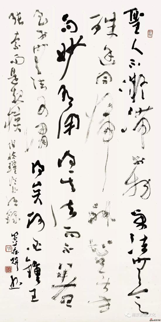 张怀瓘论书语录 207cm×52cm 2005年