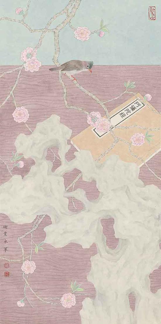案头书香·2018-2 纸本设色 70x35cm