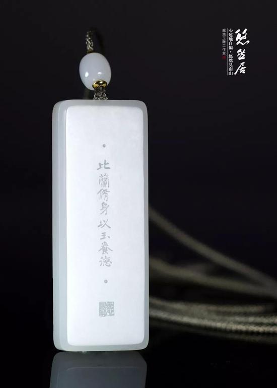 """中国古代文化之""""内省外修"""""""