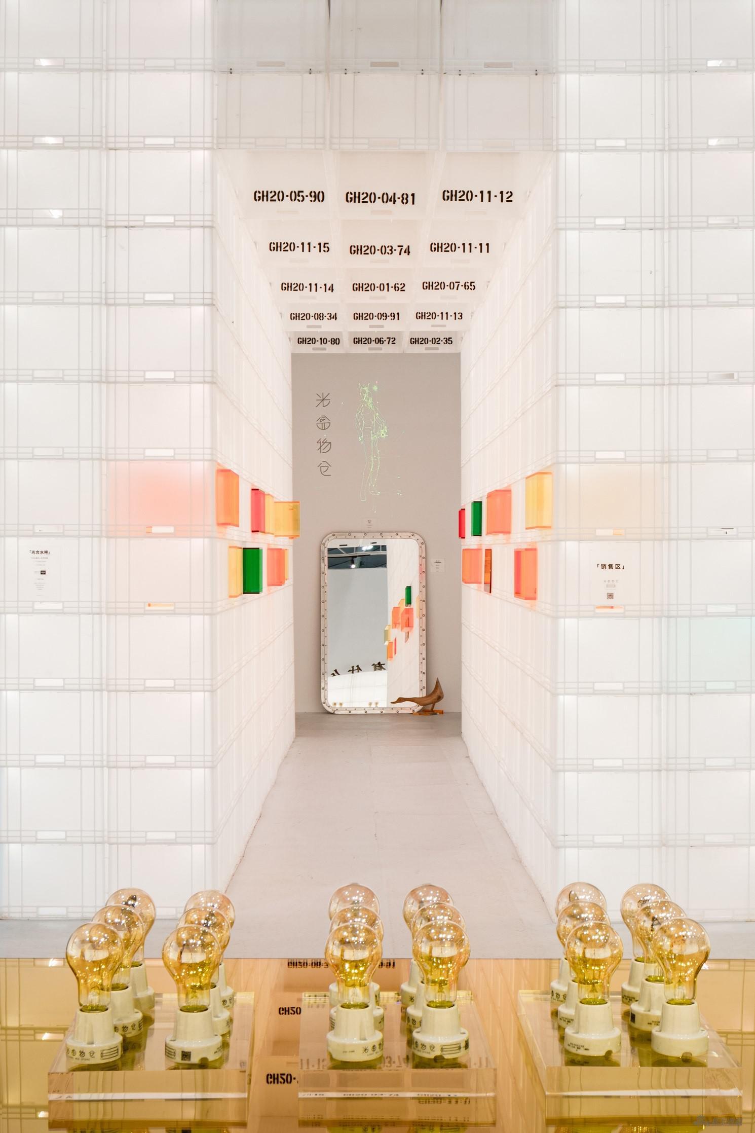 '光盒物仓'体验走廊