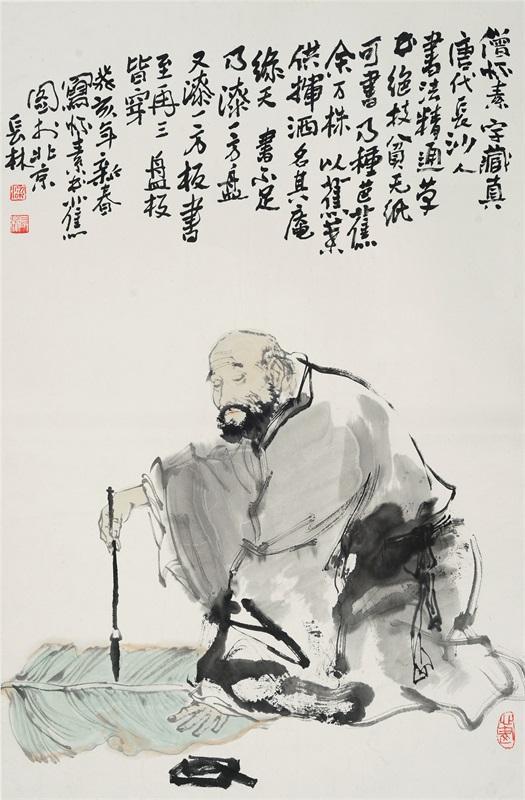 梁长林 怀素书蕉图69cm×46cm 1983年