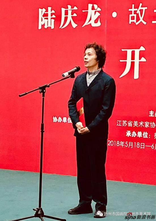 江苏省美协副主席、南京大学艺术学院硕士生导师、江苏省书画院副院长陆庆龙先生致答谢词