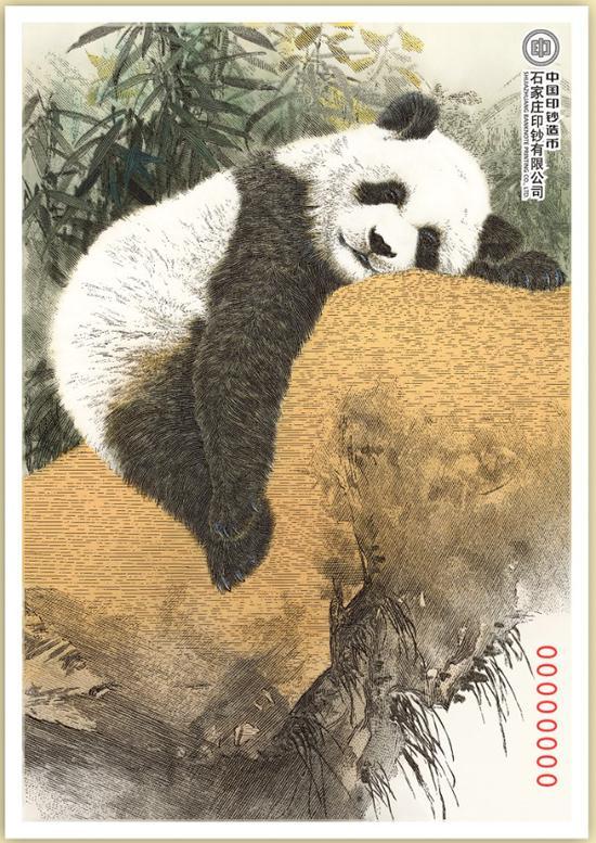 《启点—大熊猫钞艺画》开机仪式在石家庄举行