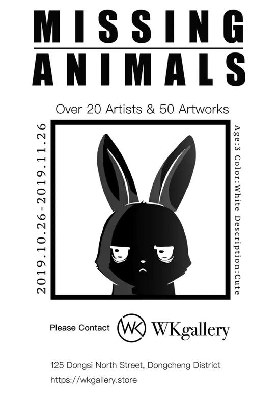 当代艺术群展在WKgallery举办