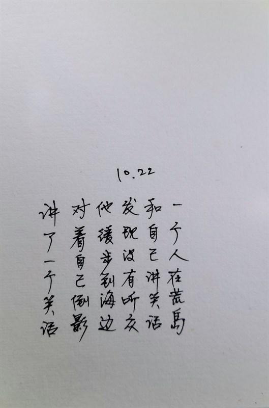 李振华作品