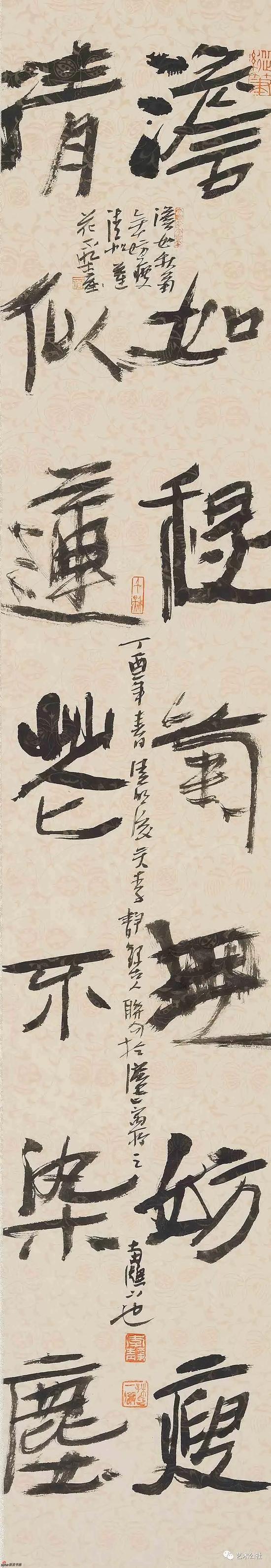 李静《淡如秋菊无妨瘦,清似莲花不染尘》128×22cm