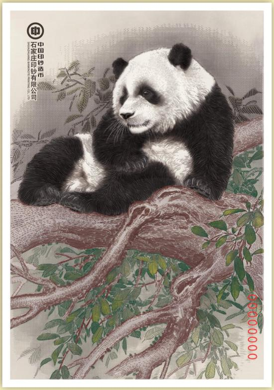 《启点—大熊猫钞艺画》开机仪式在石家庄印钞有限公司隆重举行