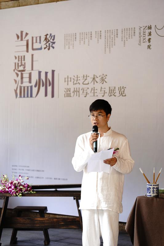 北京大学博士后、楠溪书院发起人、本次活动发起人之一周建朋致词