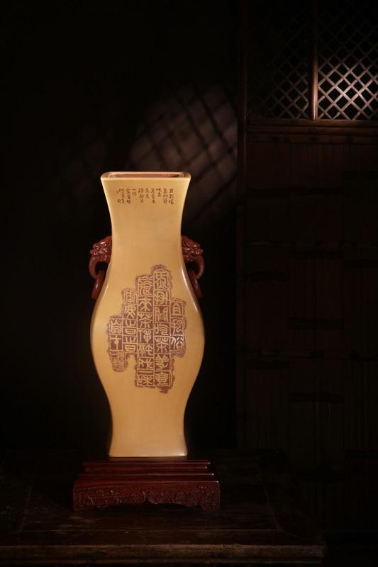 艺术家毛国强作品 松风云壑瓶