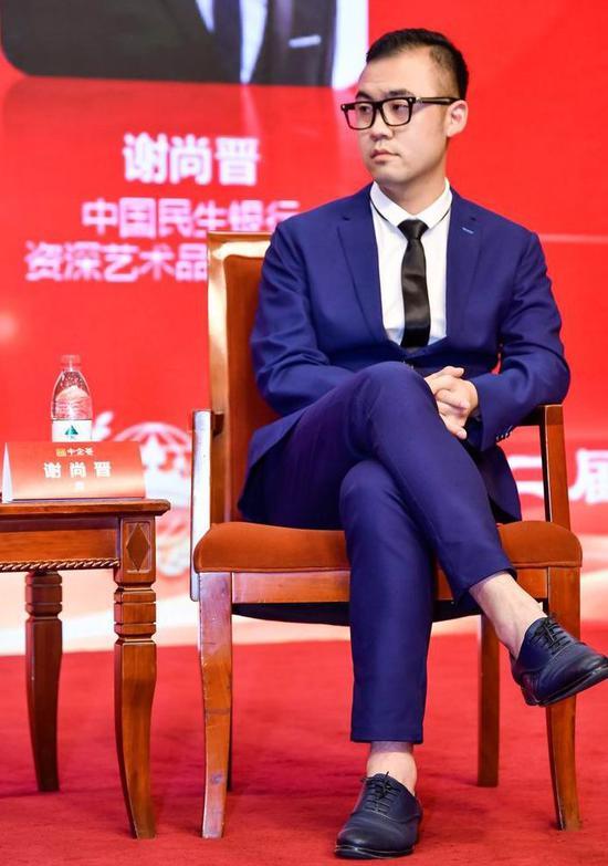 中公平易近生银行资深艺术品参谋专家谢尚晋