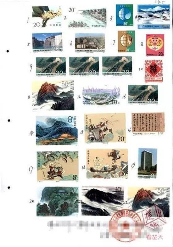 团伙操纵邮票价格诈骗7000万 5角邮票涨到580元