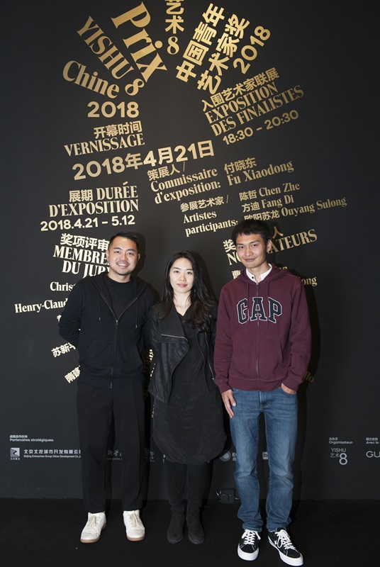 2018艺术8·中国青年艺术家奖三位入围艺术家 方迪、陈哲、欧阳苏龙