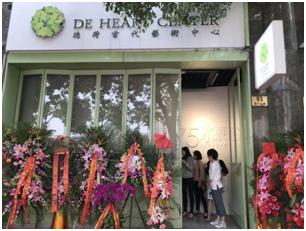 张家雄水彩个展于上海德荷当代艺术中心开展