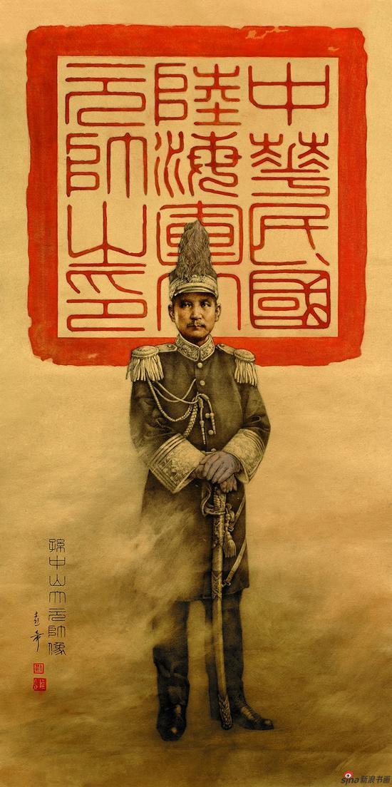 刘熹奇作品《孙中山大总统像》136cmX68cm 2011年