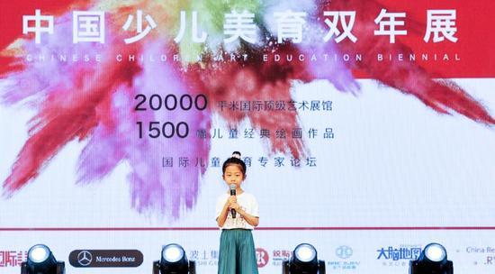 胡灵浠 6岁:我的理想是,长大以后我要当一名美术老师。