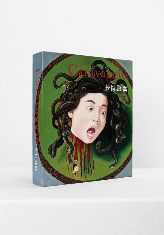 藏书-卡拉瓦乔