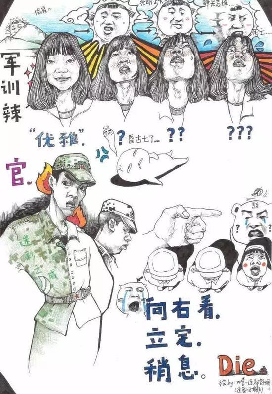 军训日记竟是手绘的 看这些00后新生都画了啥