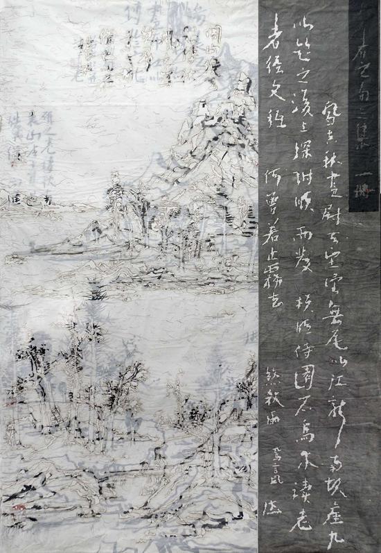 王天德 《数码》 宣纸、皮纸、墨、焰 55.6cm X 34.4cm 2011年