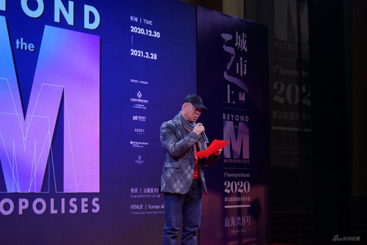 中国美协理事、民族美术委员副主任、中国画学会理事、云南省文联副主席、云南省美术家协会主席、云南美术馆馆长、总策展人罗江在开幕式上致辞
