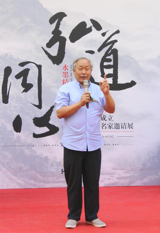 原天津书协主席唐云来致辞