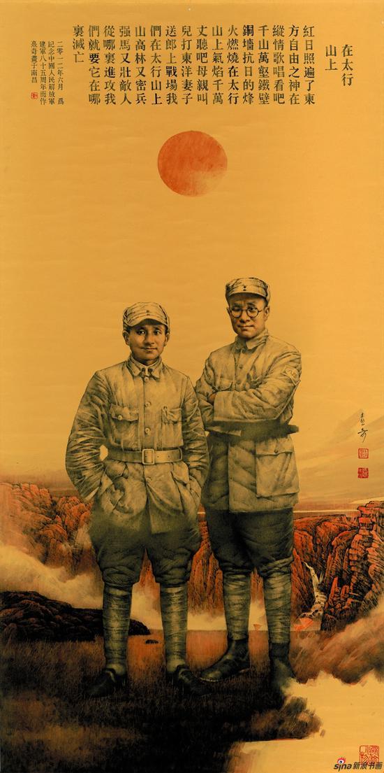 刘熹奇作品《在太行山上》136cmX68cm 2012年