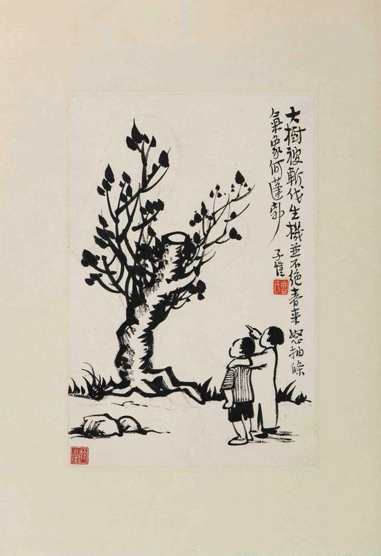丰子恺 《大树画册》(共24开)之一 水墨纸本册页