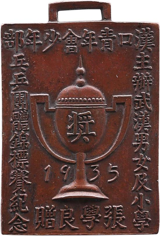 1935骞村�瀛���璧�婀���姹��i��骞翠�灏�骞撮�ㄤ富��姝�姹��峰コ��灏�瀛�涔�涔���浣�����璧�濂���