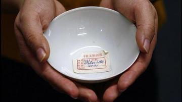 英国拍卖清朝茶碗香港买家4万英镑购入