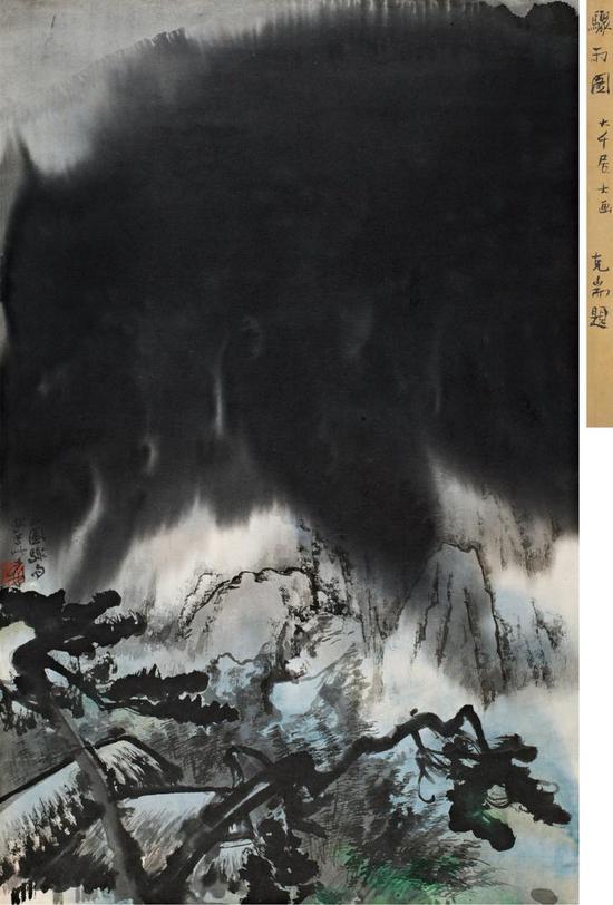北京诚轩2019秋拍:张大千《骤雨图》230万成交