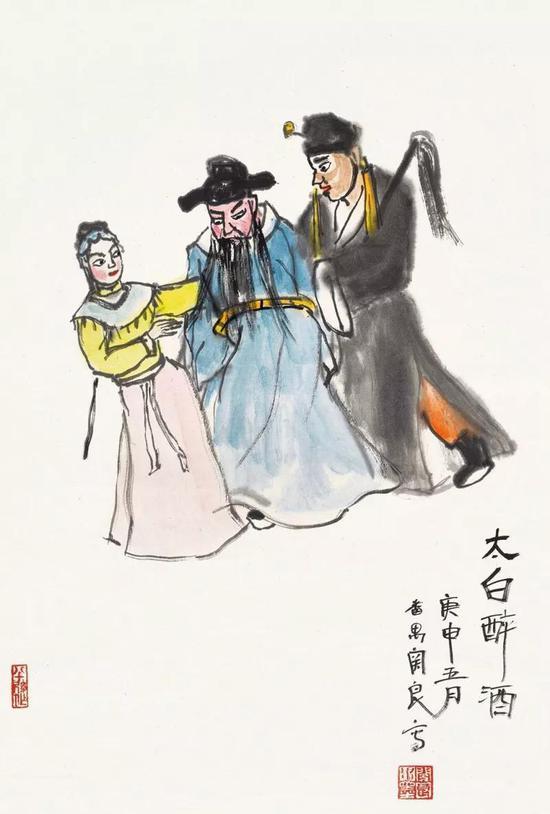 关良(1900-1986) 太白醉酒