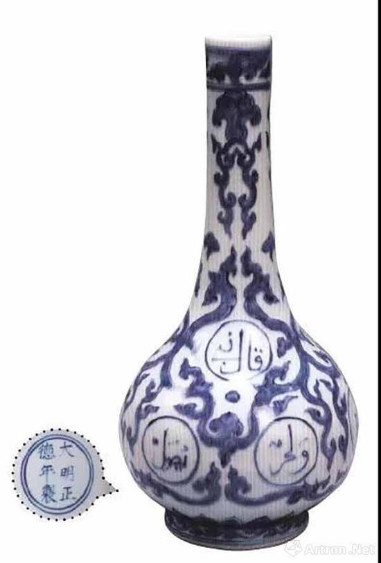 正德 青花阿拉伯文长颈瓶 高26.2厘米