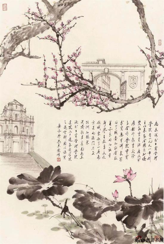 南京海外工商学院