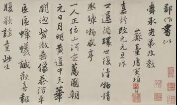 明 唐寅 《行书赠舜承诗卷》 上海博物馆提供