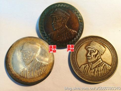 说银元:精美的银质机制币