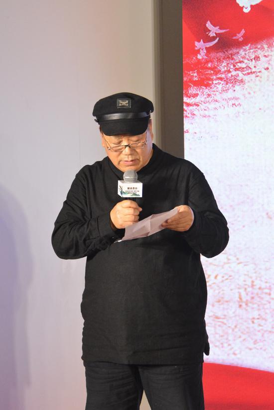 艺术委员会特聘艺术家代表王树嘉发言