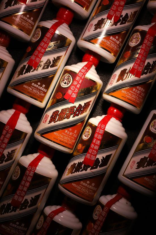 1986-2005年贵州茅台酒(20年茅台珍品垂直珍藏)   20瓶 包装盒20个