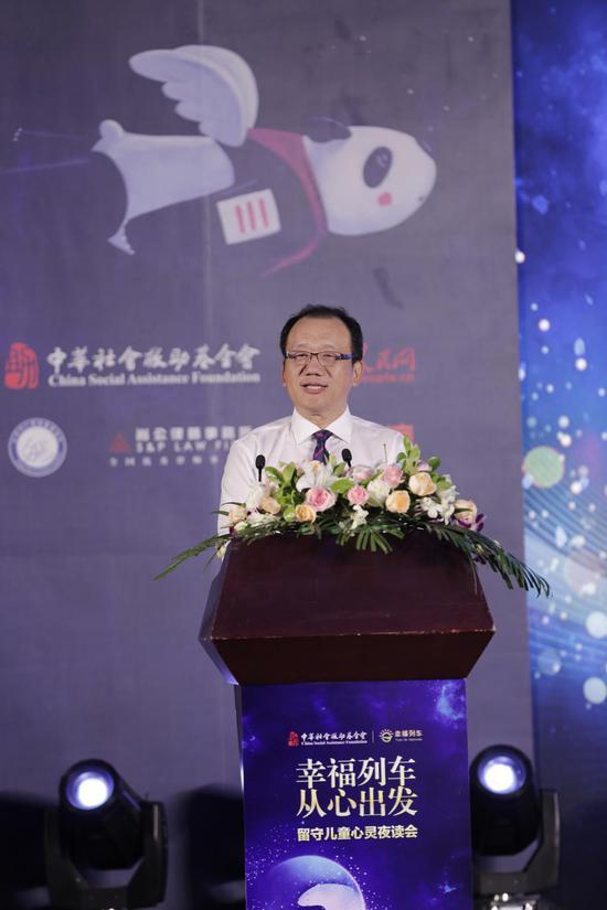 中华社会救助基金会秘书长胡广华致辞