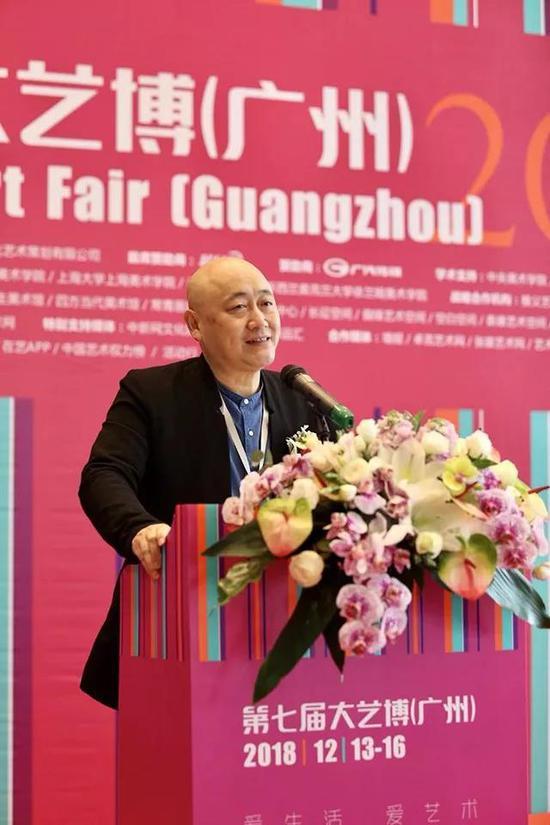 四川美术学院副院长张杰宣布第七届大学生艺术博览会(广州)正式开幕