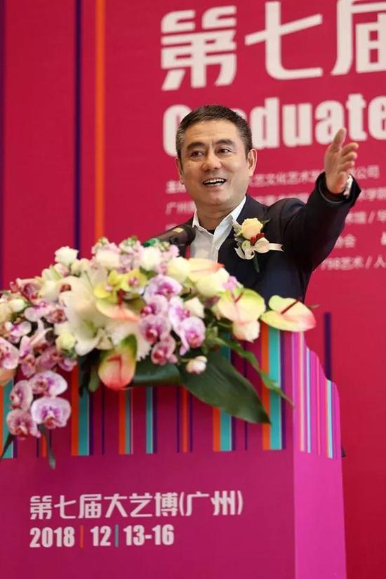 广州华艺大艺文化艺术发展有限公司董事长李亦非在开幕式上致辞