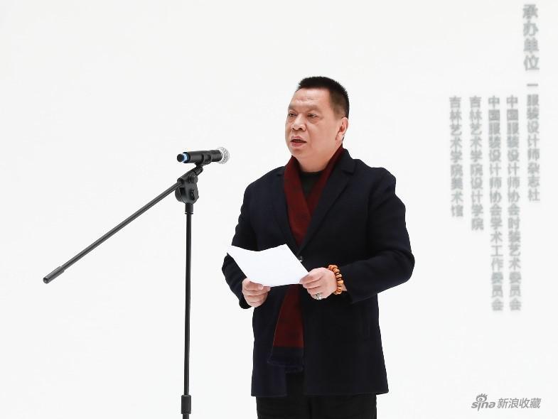 中国服装设计师协会副主席、中国流行色协会理事、武汉纺织大学服装学院党委书记熊兆飞教授致辞