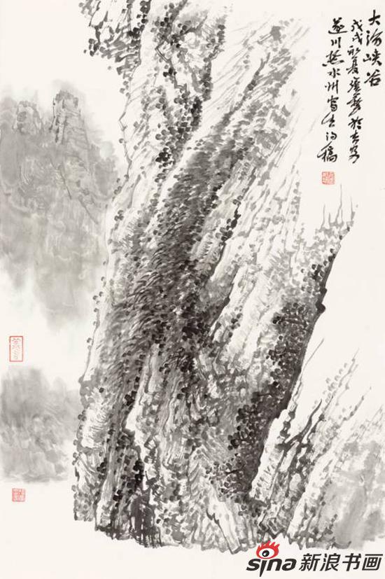 詹艺作品《大汾峡谷》46X69cm