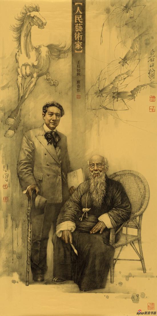 刘熹奇作品《人民艺术家》 160cmX80cm 2012年