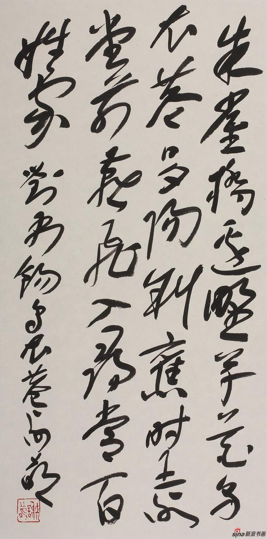 谢萌草书作品《乌衣巷》69X34cm 2017
