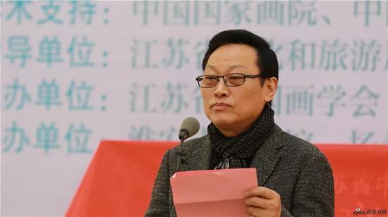 江苏省中国画学会会长高云致欢迎辞