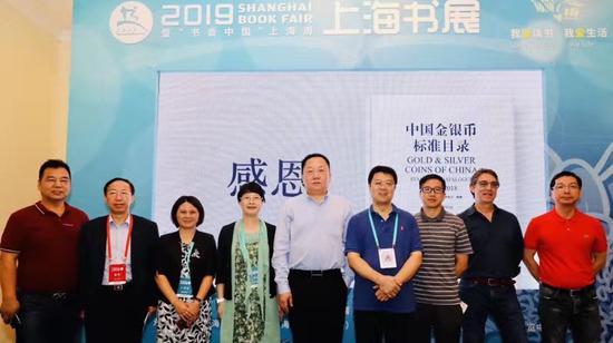 作者首席汪洋(中)与国内外嘉宾及上海教育出版社领导在2019上海书展首发现场合影留念