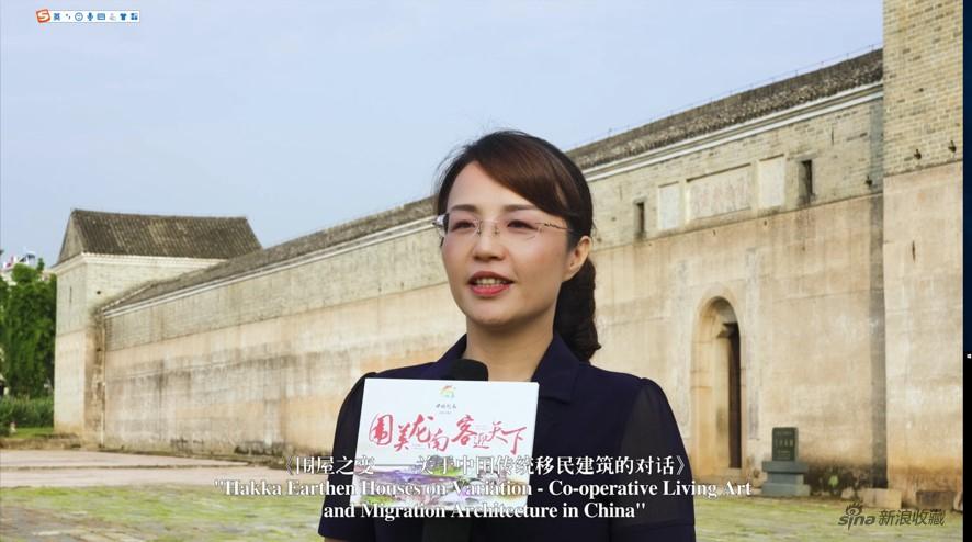 中共龙南市委常委,市委宣传部长,以视频方式参加了开幕式,并作热情洋溢的致词
