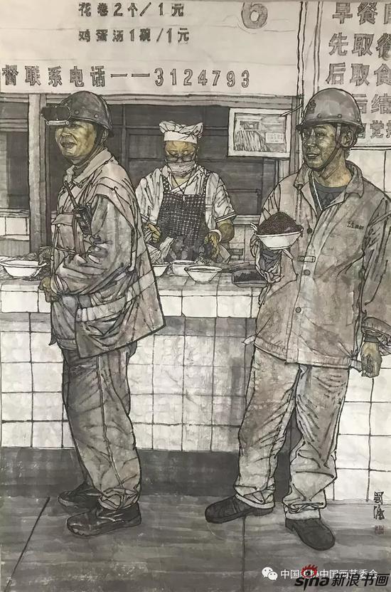 《安钢工人餐厅》 136x68cm