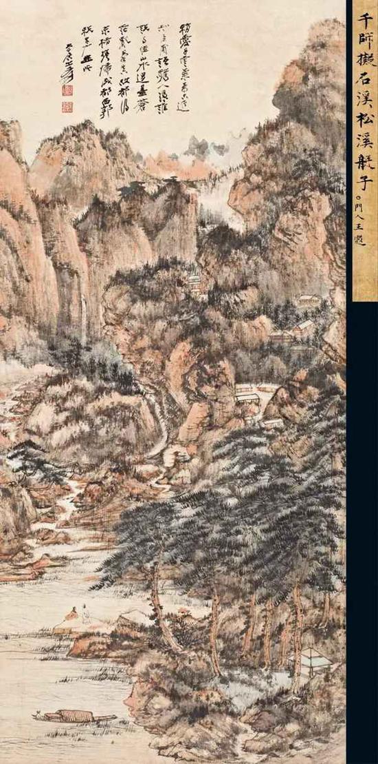 北京诚轩2011年春季拍卖会第69号拍品   张大千(1899-1983) 松溪艇子   立轴 设色纸本